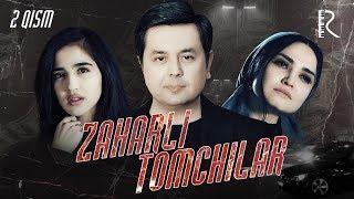 Zaharli tomchilar (o'zbek serial) | Захарли томчилар (узбек сериал) 2-qism