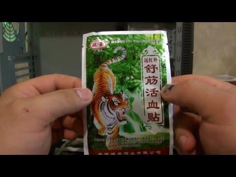 Чудо китайской медицины. Китайский пластырь от болей в спине и суставах .