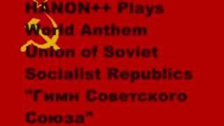 ソビエト社会主義共和国連邦国歌|HANON++PlaysWorldAnthem!