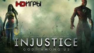 Mortal kombat, Injustice: Gods Among Us - Трейлер [RU]
