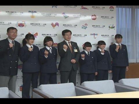 Daigo Junior High School