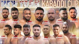 LIVE KABADDI - New York Kabaddi Cup 2018 | Kholo.pk