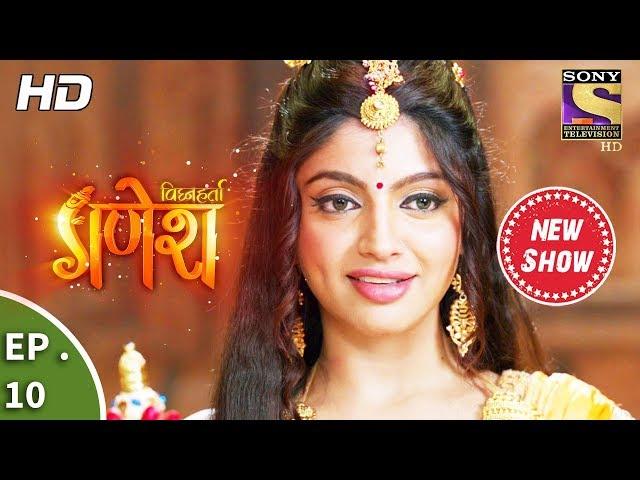 Vighnaharta Ganesh – 4th September 2017 – Full Episode | SET TV