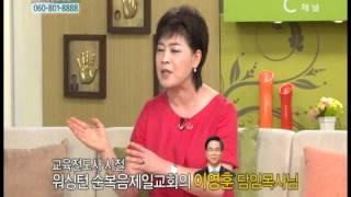 [C채널] 힐링토크 회복 59회 - 임은미 선교사