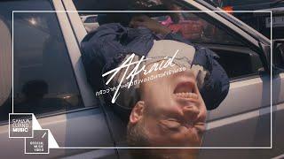 กลัวว่าความคิดถึงของฉันจะทำร้ายเธอ (AFRAID) l LOMOSONIC 【Official MV】 - dooclip.me