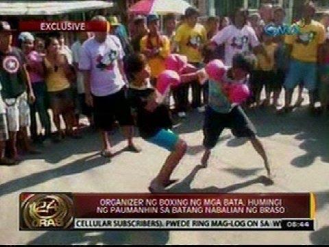 Kung paano makakuha ng mga worm sa mga bata folk remedyo
