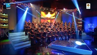 Varsity Sing: Nongqawuse