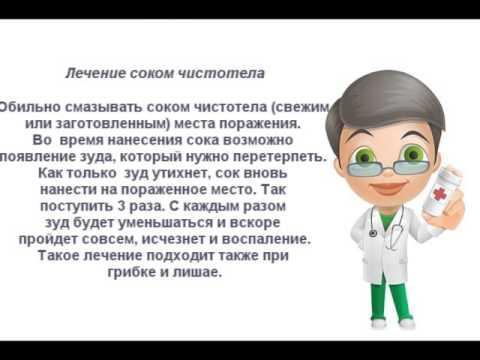 Вакцинация от гепатита с схема