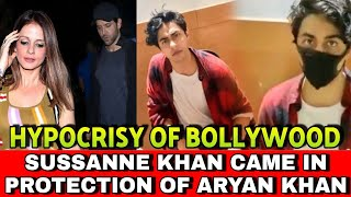 Hrithik Roshan ex wife Sussanne Khan came in support of Aryan Khan | Sussanne was also into same