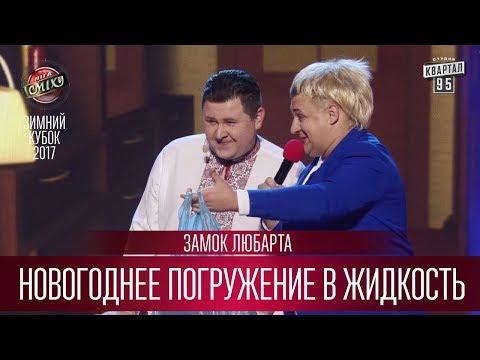 Володимир Кравчук, відео 22