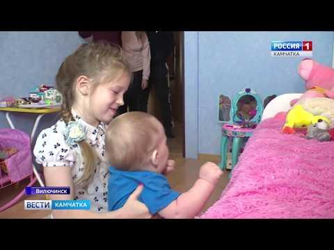 Вести-Камчатка: Краевой материнский капитал