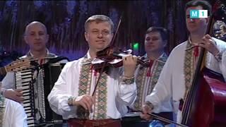 Sergiu Bantaș - Hora și Bătuta De La Bacău