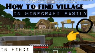 How to find villages in minecraft easily with proof | Tech Gyaani Anurag