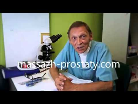 Помидоры для лечения простатита