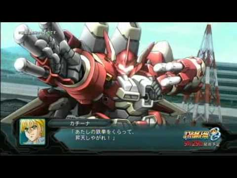 Here's a Trailer for The 2nd Super Robo Taisen OG
