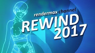 Rewind 2017 - GMV - Compilation - Happy New Year! :D