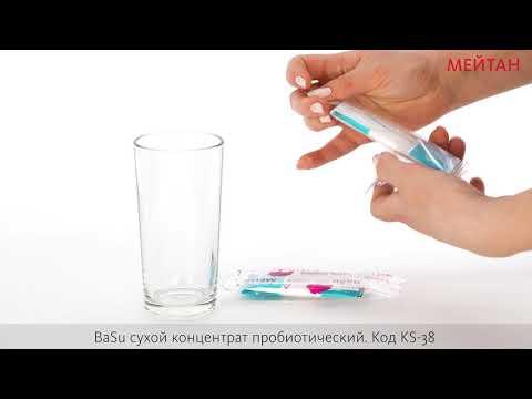 BaSu сухой концентрат пробиотический Серия «Крепкое сибирское» MeiTan