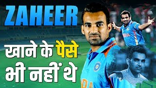 Motivational Life Story Of Zaheer Khan | Indian Cricketer Biography | Bowler