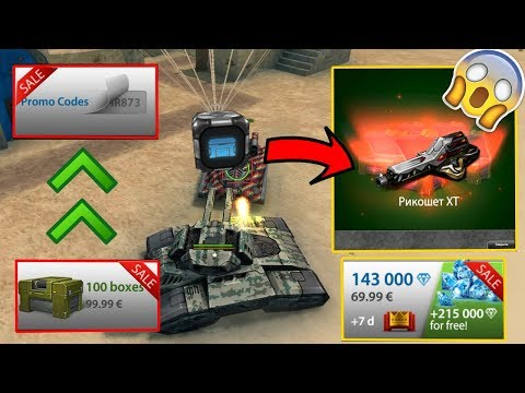 Tanki Online - Epic Gold Box Montage #41  + Opening Luckiest Containers Ever! Tанки Онлайн