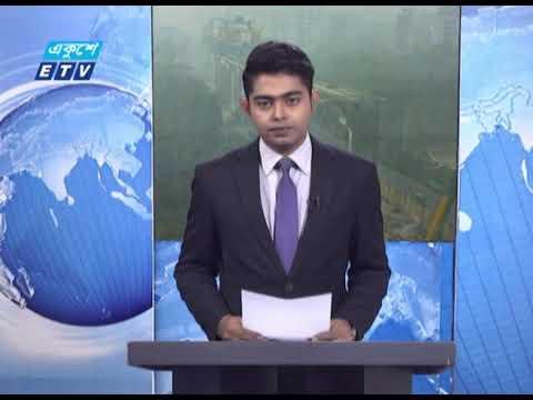 চট্টগ্রাম সিটি নির্বাচনী প্রচারণা শেষ, আগামীকাল ভোট | ETV News