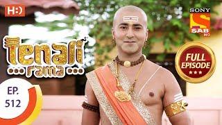tenali rama latest episode 517 - TH-Clip