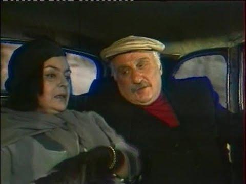 ვაზის ყვავილობა (1981) მეორე სერია