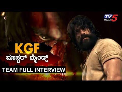 KGF : Master Minds Behind YASH KGF Movie | Bhuvan Gowda| Ravibasruru| ShivaKUmar| YOGI| TV5 Kannada