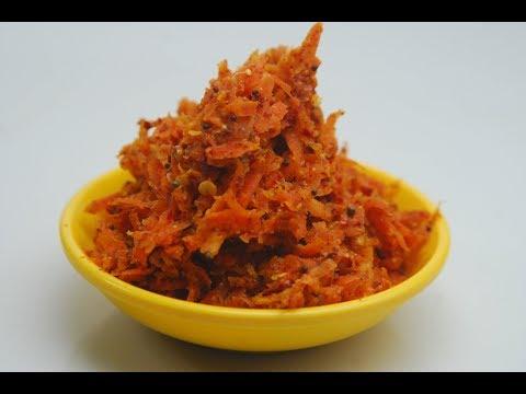 Low Calorie Carrot Pickle   Cooksmart   Sanjeev Kapoor Khazana