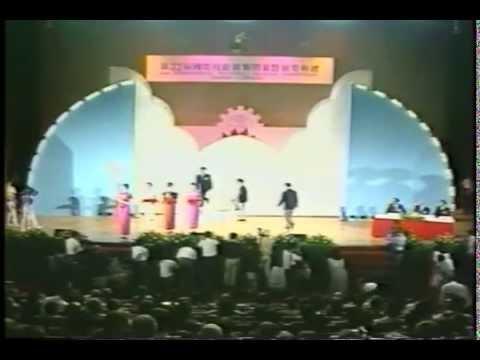 我國主辦之第32屆國際技能競賽(82年)