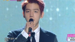 [HOT] Comeback Stage, EXO - Miracles In December, 엑소 - 12월의 기적, Show Music Core 20131207
