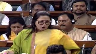 Smt  Meenakshi Lekhi on 'The Muslim Women Protection of Rights on Marriage Bill 2017' in LS