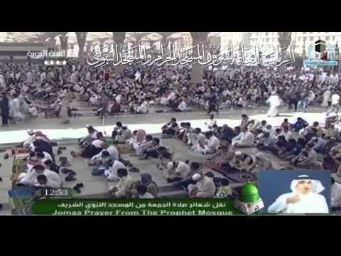 أمانة الولاية وضوابطها خطبة للشيخ حسين آل الشيخ 15-3-1432هـ