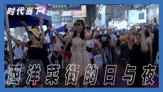 【箭厂视频】东北美女香港旺角街头唱歌,被赞民间天后,无数路人围观打赏
