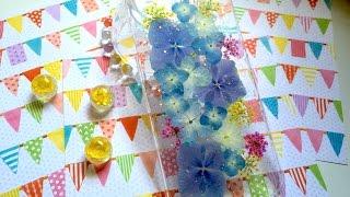【UVレジン】押し花のスマホケースを作るよ♪ 紫陽花 アジサイ Resin
