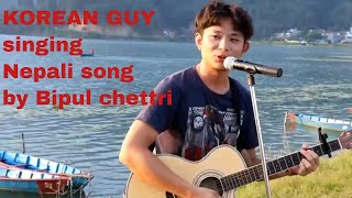 paani paryo sarara ASAAR sung by ( KOREAN GUY JOHN) in lakeside pokhara