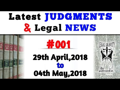 Latest Judgments & Legal News #001