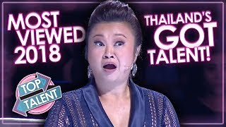 MOST VIEWED Auditions & Performances Thailand