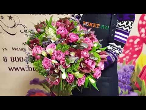 Букет из роз и орхидей «Богиня красоты»