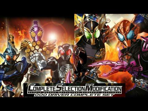 Kamen Rider OOO New Combo CSM 5 Combo Sound
