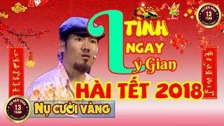 """Hài Tết Vượng Râu 2018 """"Tình Ngay Lý Gian"""" - Phim Hài Tết Hay Mới Nhất"""
