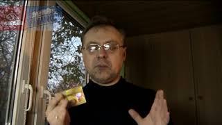Платёжная система OK PAY. Чем заменить отменённые карты ADV Cash? 3 серия. Привязка карты