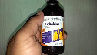 asthakind expectorant | गाना गाने के टाइम खांसी नहीं आएगी ? | asthakind for productive cough |