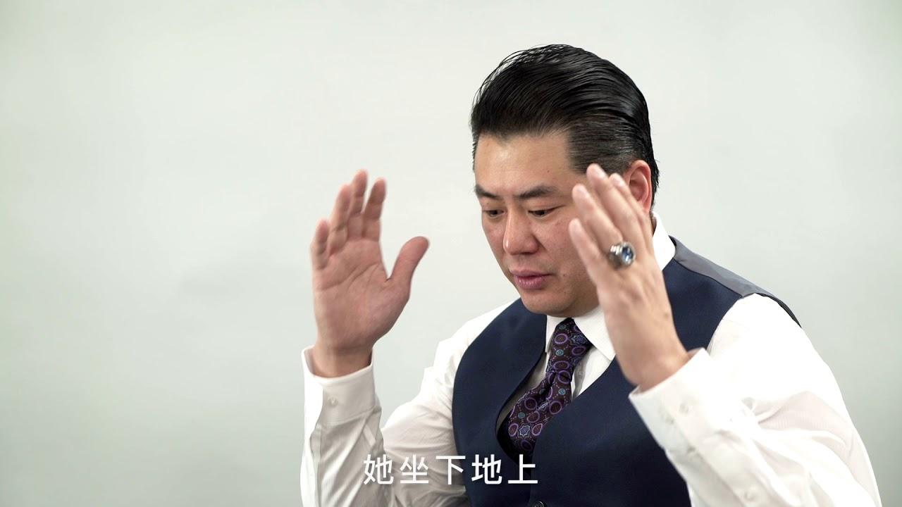 把華僑的利益放在首位的鄭博仁律師