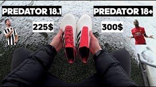 Adidas Predator 18.1 vs Predator 18+ | Стоит ли переплачивать ? Бутсы как у Погба | Штрафные удары