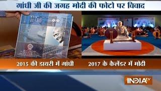 Narendra Modi Replaces Gandhi In Khadi Udyogs Calendar Diary