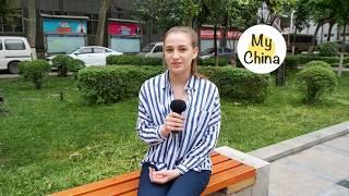 София XUST