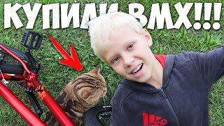 VLOG MY FIRST BMX! BOUGHT BMX FOR 10,000 LIKES!