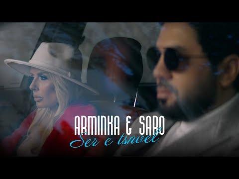 Arminka & Saro Tovmasyan - Ser e tsnvel