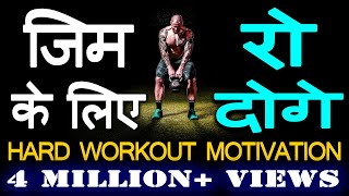 #JeetFix: Hard Workout Motivational Video For Gym,  Running, BodyBuilding | Exercise Speech In Hindi