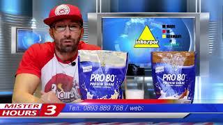 Protein shake Pro 80 - InkoSpor, Made in Germany